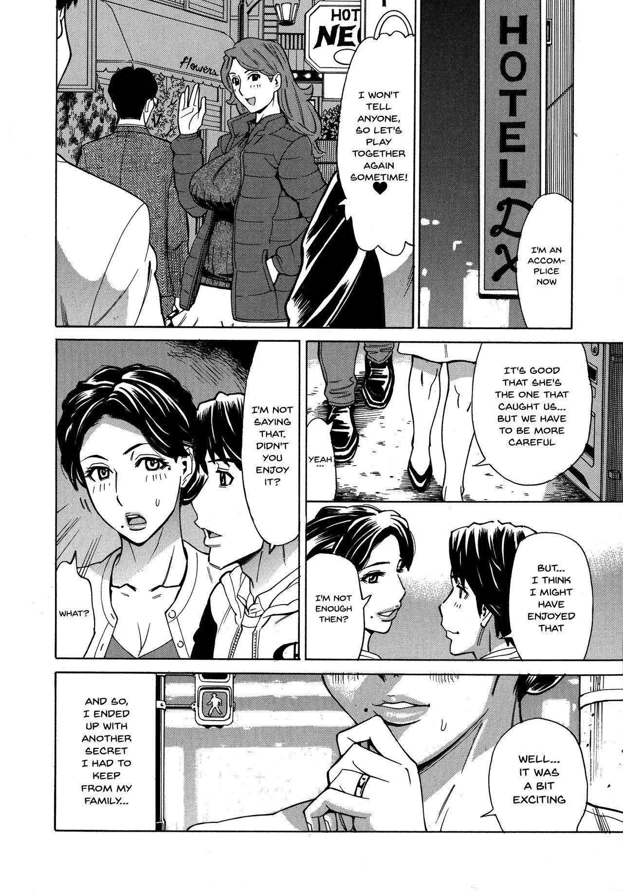 [Makibe Kataru] Hitozuma Koi Hanabi ~Hajimete no Furin ga 3P ni Itaru made~ Ch.1-9 [English] {Doujins.com} 57