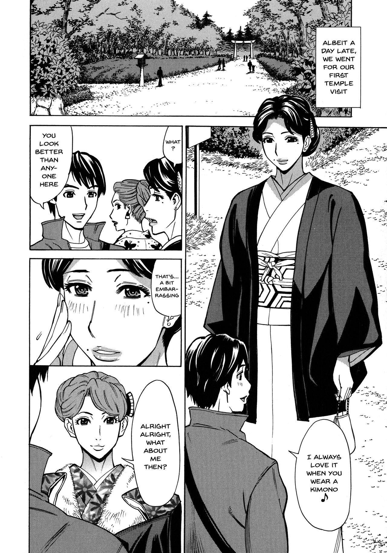 [Makibe Kataru] Hitozuma Koi Hanabi ~Hajimete no Furin ga 3P ni Itaru made~ Ch.1-9 [English] {Doujins.com} 59