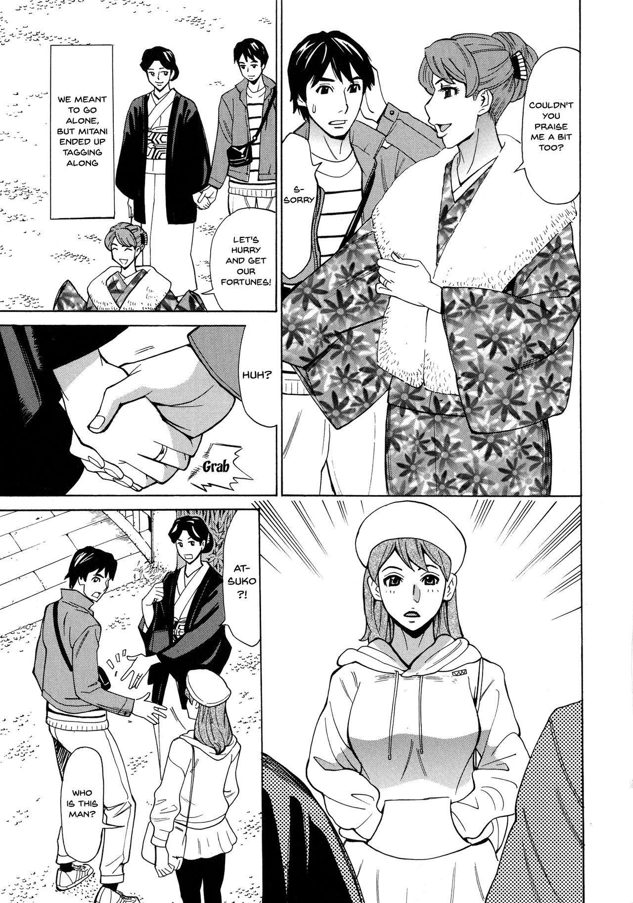[Makibe Kataru] Hitozuma Koi Hanabi ~Hajimete no Furin ga 3P ni Itaru made~ Ch.1-9 [English] {Doujins.com} 60