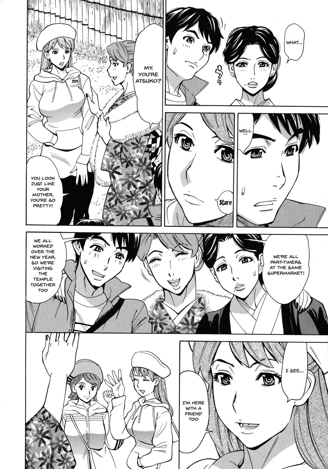 [Makibe Kataru] Hitozuma Koi Hanabi ~Hajimete no Furin ga 3P ni Itaru made~ Ch.1-9 [English] {Doujins.com} 61