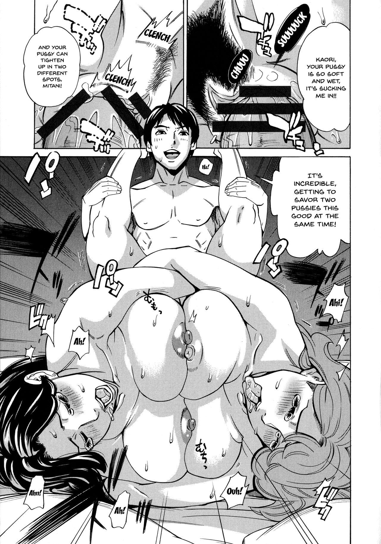 [Makibe Kataru] Hitozuma Koi Hanabi ~Hajimete no Furin ga 3P ni Itaru made~ Ch.1-9 [English] {Doujins.com} 72