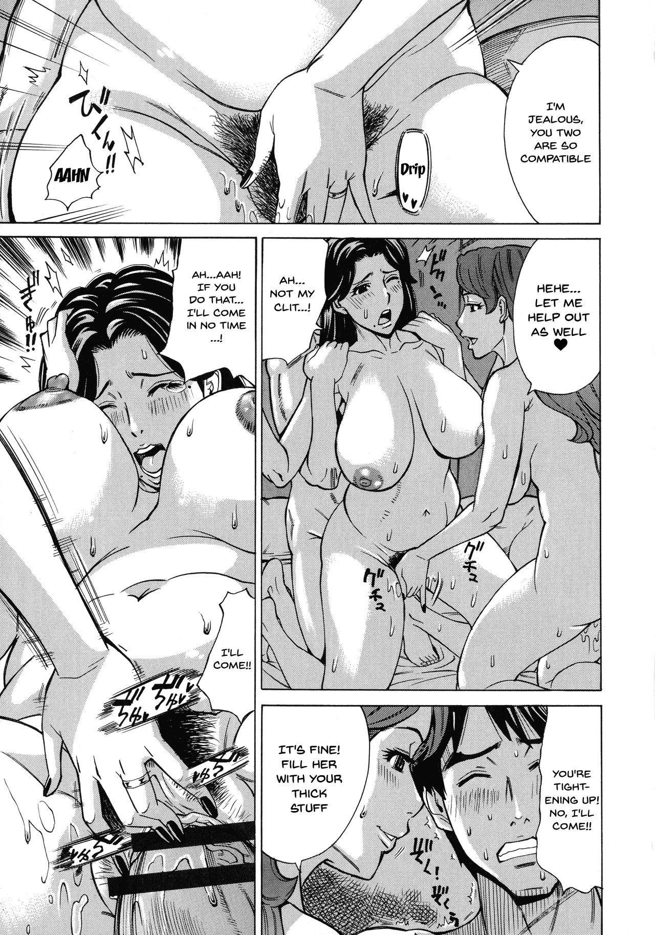 [Makibe Kataru] Hitozuma Koi Hanabi ~Hajimete no Furin ga 3P ni Itaru made~ Ch.1-9 [English] {Doujins.com} 74