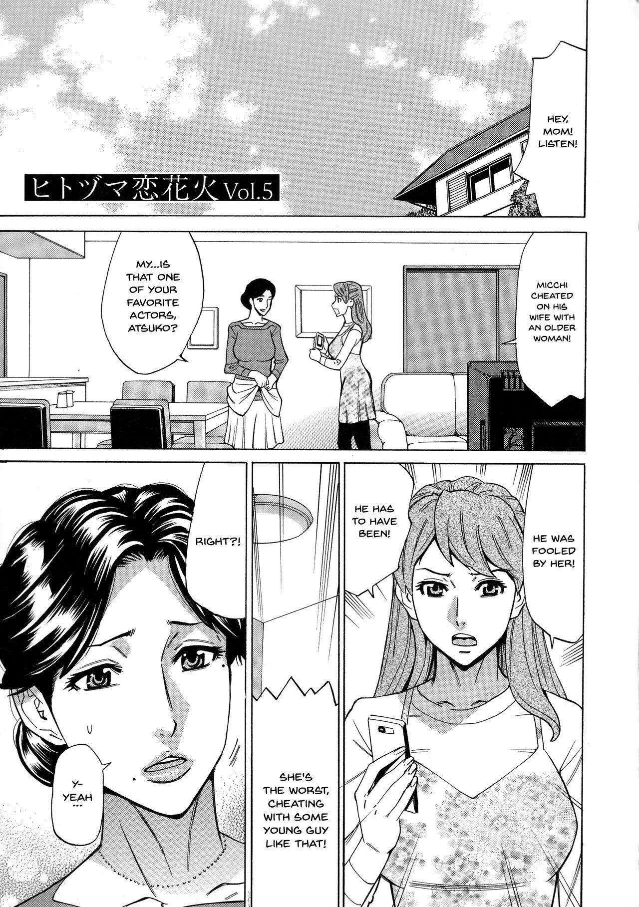 [Makibe Kataru] Hitozuma Koi Hanabi ~Hajimete no Furin ga 3P ni Itaru made~ Ch.1-9 [English] {Doujins.com} 77