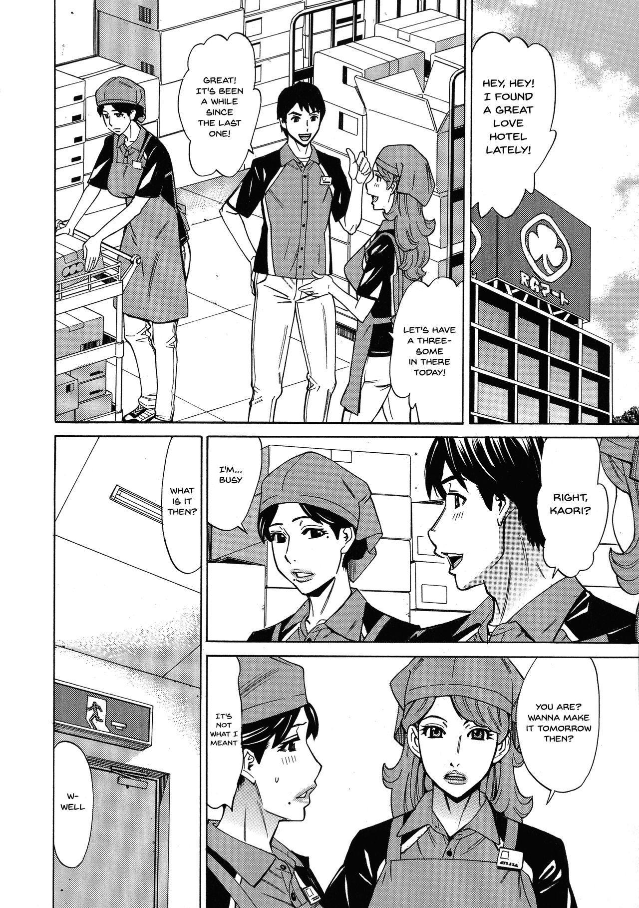 [Makibe Kataru] Hitozuma Koi Hanabi ~Hajimete no Furin ga 3P ni Itaru made~ Ch.1-9 [English] {Doujins.com} 78