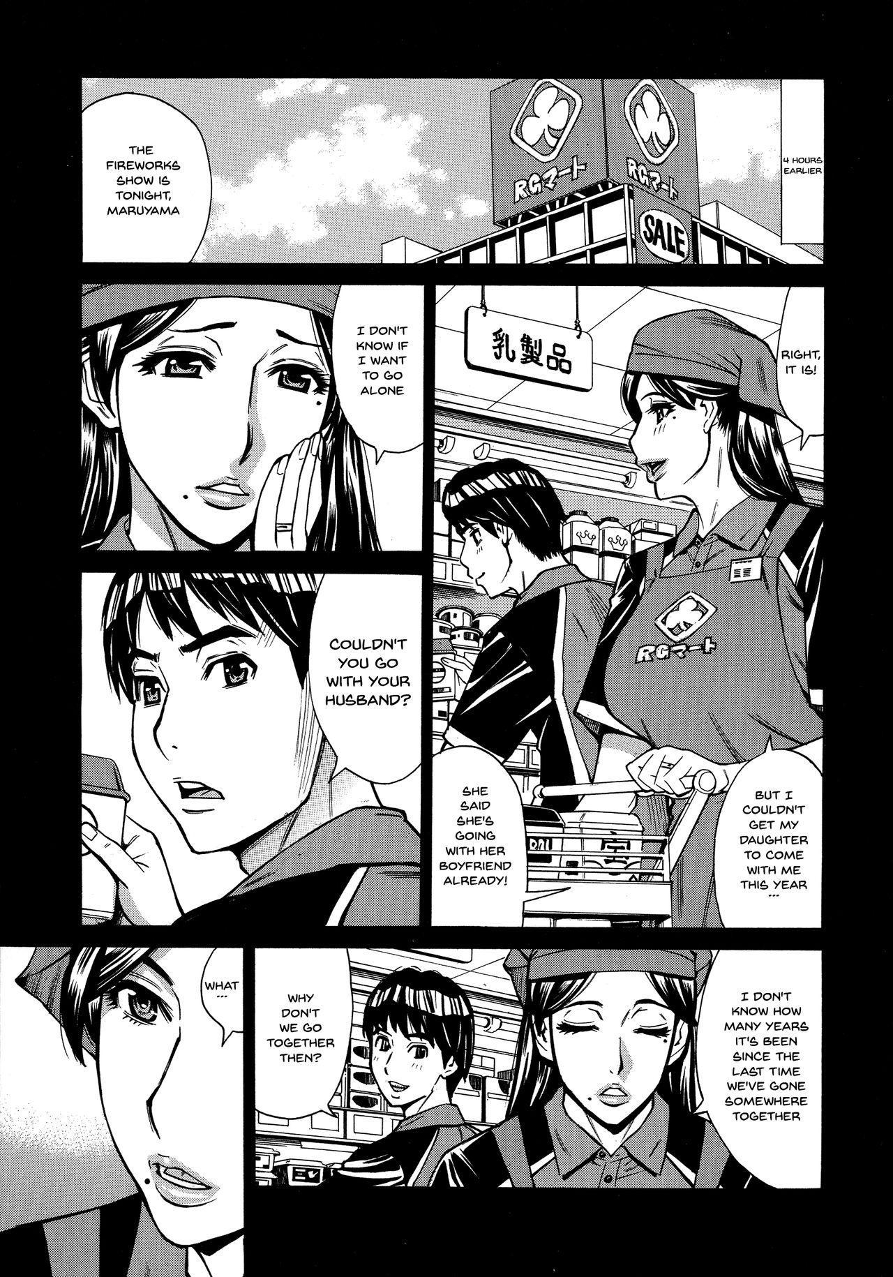 [Makibe Kataru] Hitozuma Koi Hanabi ~Hajimete no Furin ga 3P ni Itaru made~ Ch.1-9 [English] {Doujins.com} 7