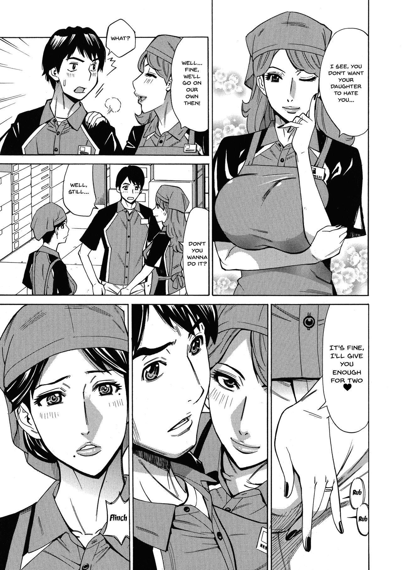 [Makibe Kataru] Hitozuma Koi Hanabi ~Hajimete no Furin ga 3P ni Itaru made~ Ch.1-9 [English] {Doujins.com} 79