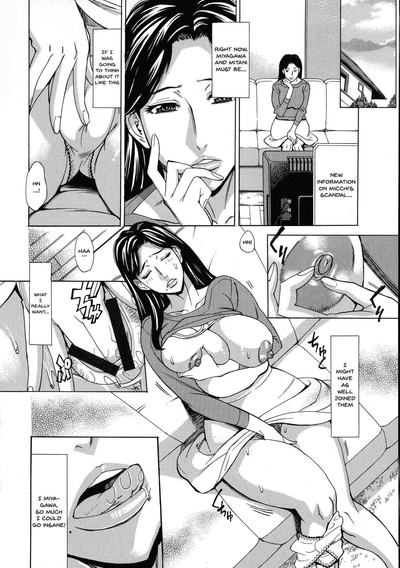 [Makibe Kataru] Hitozuma Koi Hanabi ~Hajimete no Furin ga 3P ni Itaru made~ Ch.1-9 [English] {Doujins.com} 80