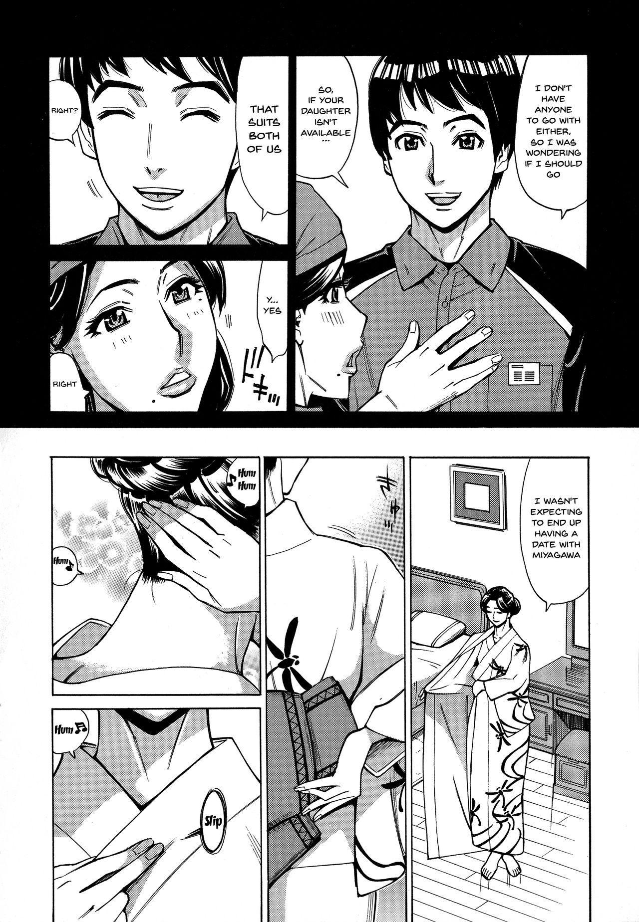[Makibe Kataru] Hitozuma Koi Hanabi ~Hajimete no Furin ga 3P ni Itaru made~ Ch.1-9 [English] {Doujins.com} 8