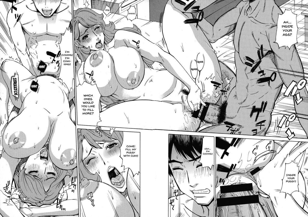 [Makibe Kataru] Hitozuma Koi Hanabi ~Hajimete no Furin ga 3P ni Itaru made~ Ch.1-9 [English] {Doujins.com} 92