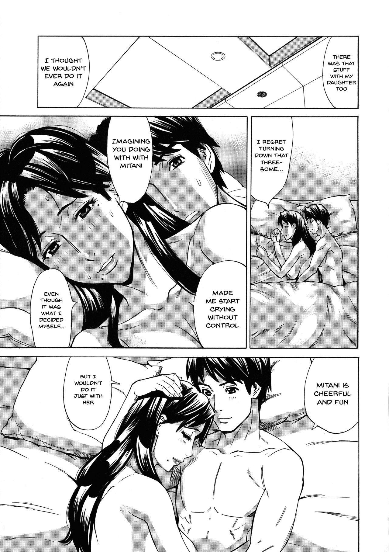[Makibe Kataru] Hitozuma Koi Hanabi ~Hajimete no Furin ga 3P ni Itaru made~ Ch.1-9 [English] {Doujins.com} 98