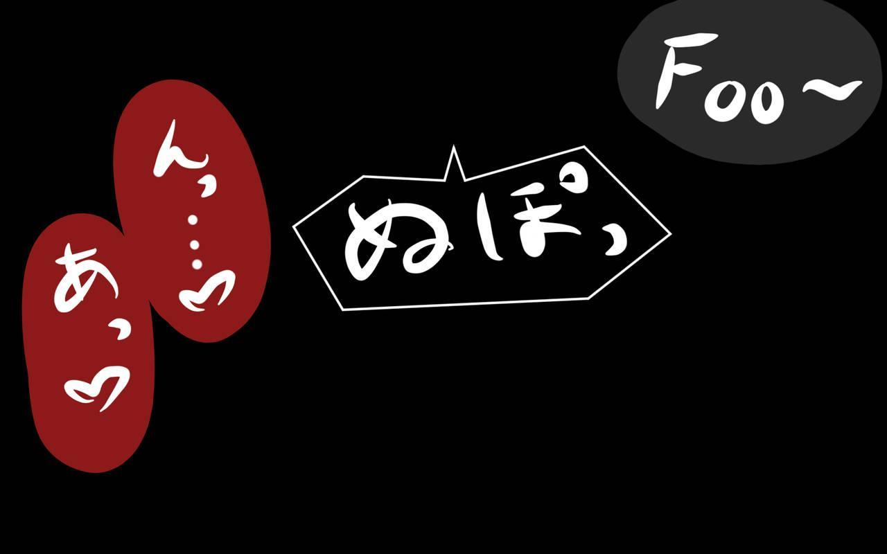 Itsumo no Koukei Season 4 116