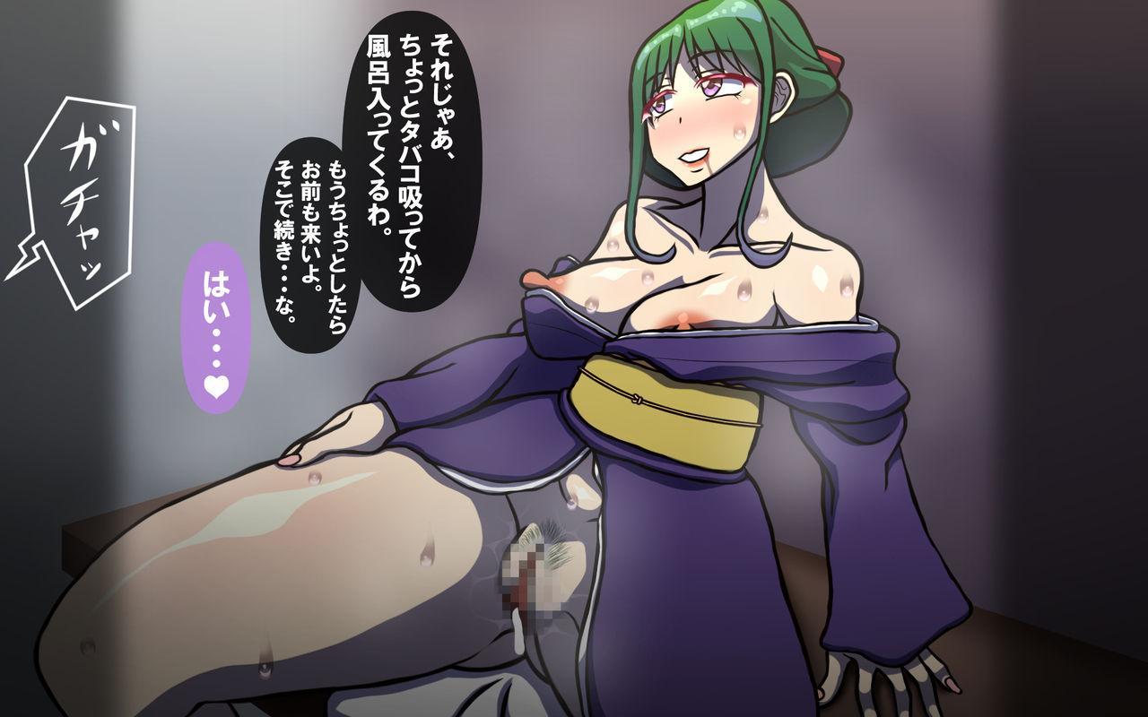Itsumo no Koukei Season 4 135