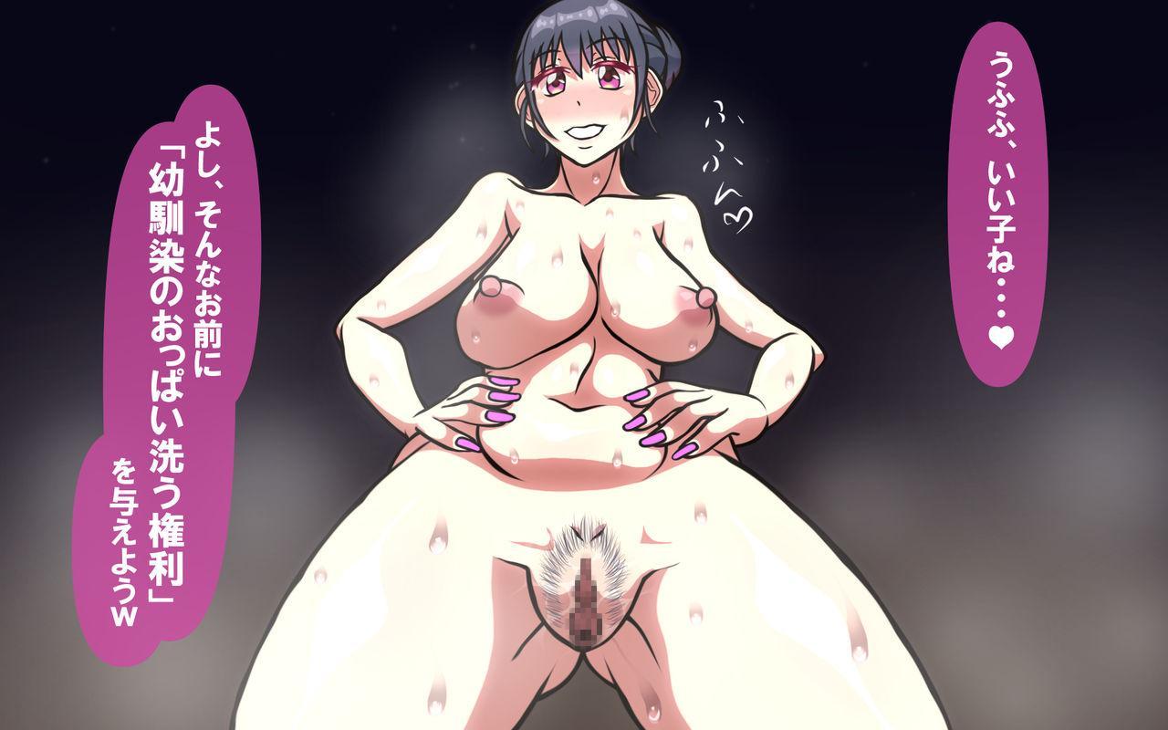 Itsumo no Koukei Season 4 157