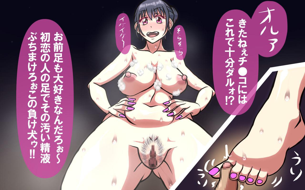 Itsumo no Koukei Season 4 161