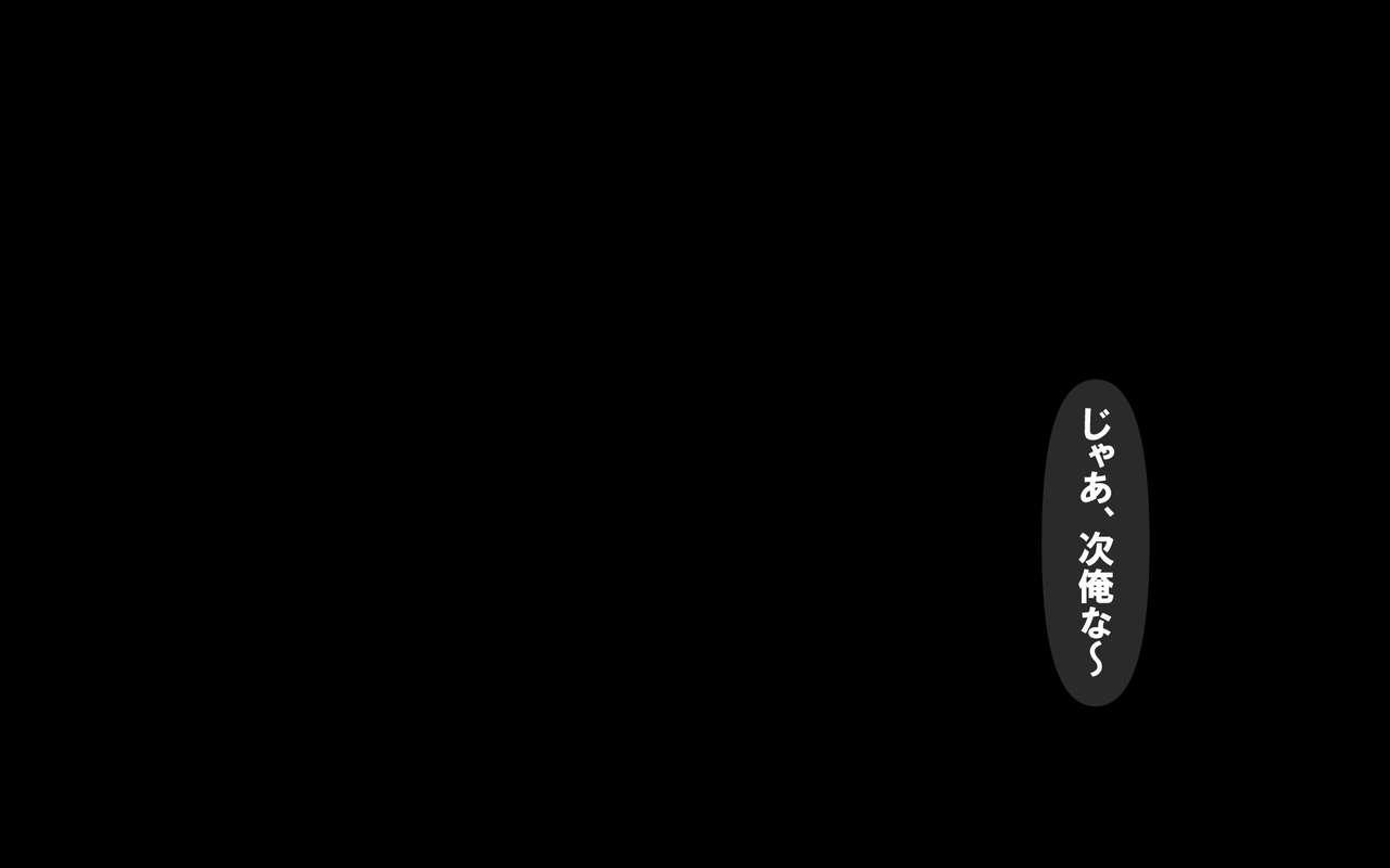 Itsumo no Koukei Season 4 164