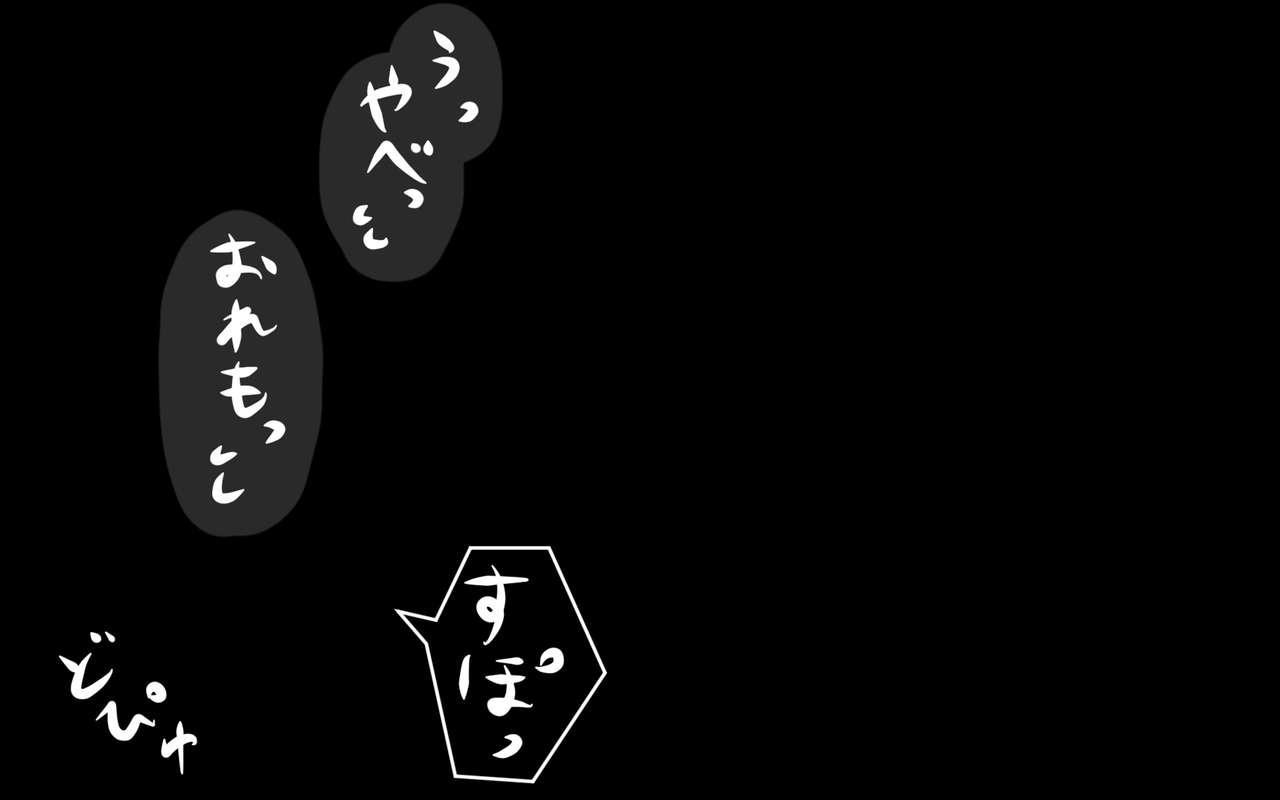 Itsumo no Koukei Season 4 31