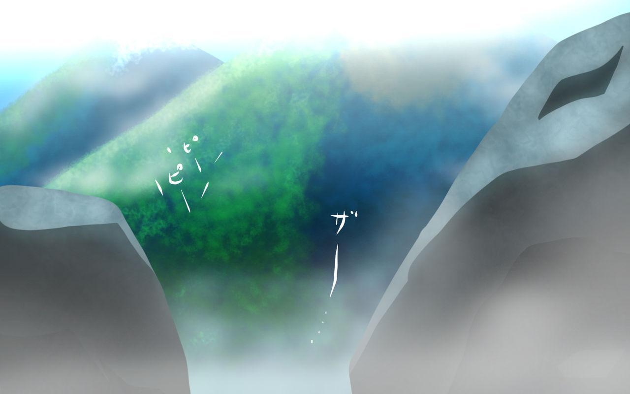 Itsumo no Koukei Season 4 39