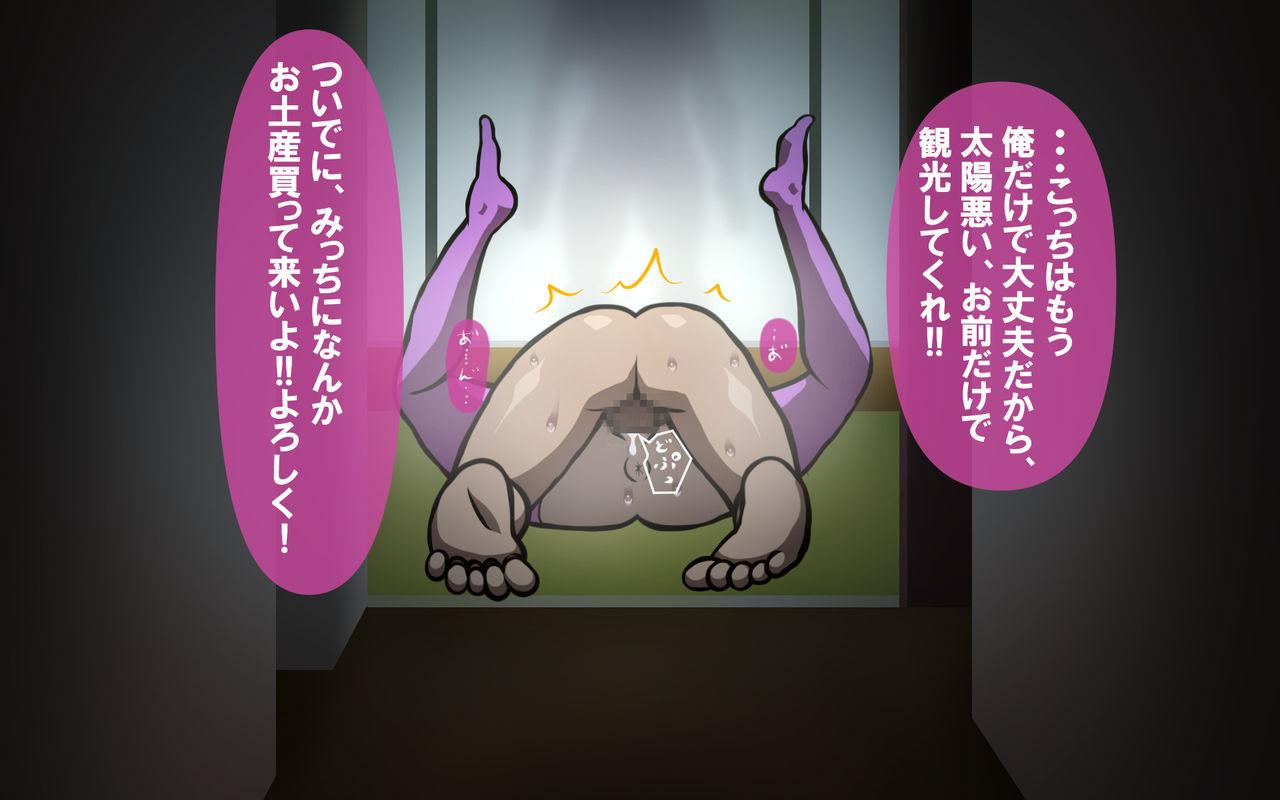 Itsumo no Koukei Season 4 78