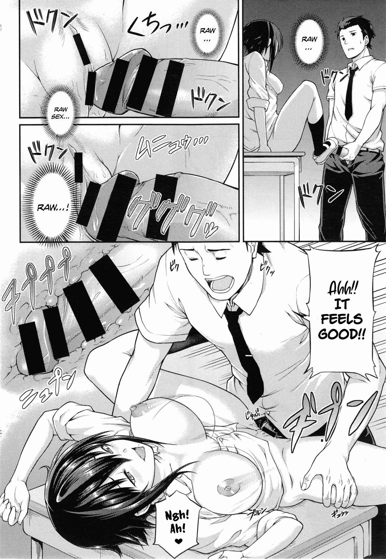 Houkago Temptation  | After School Temptation 9