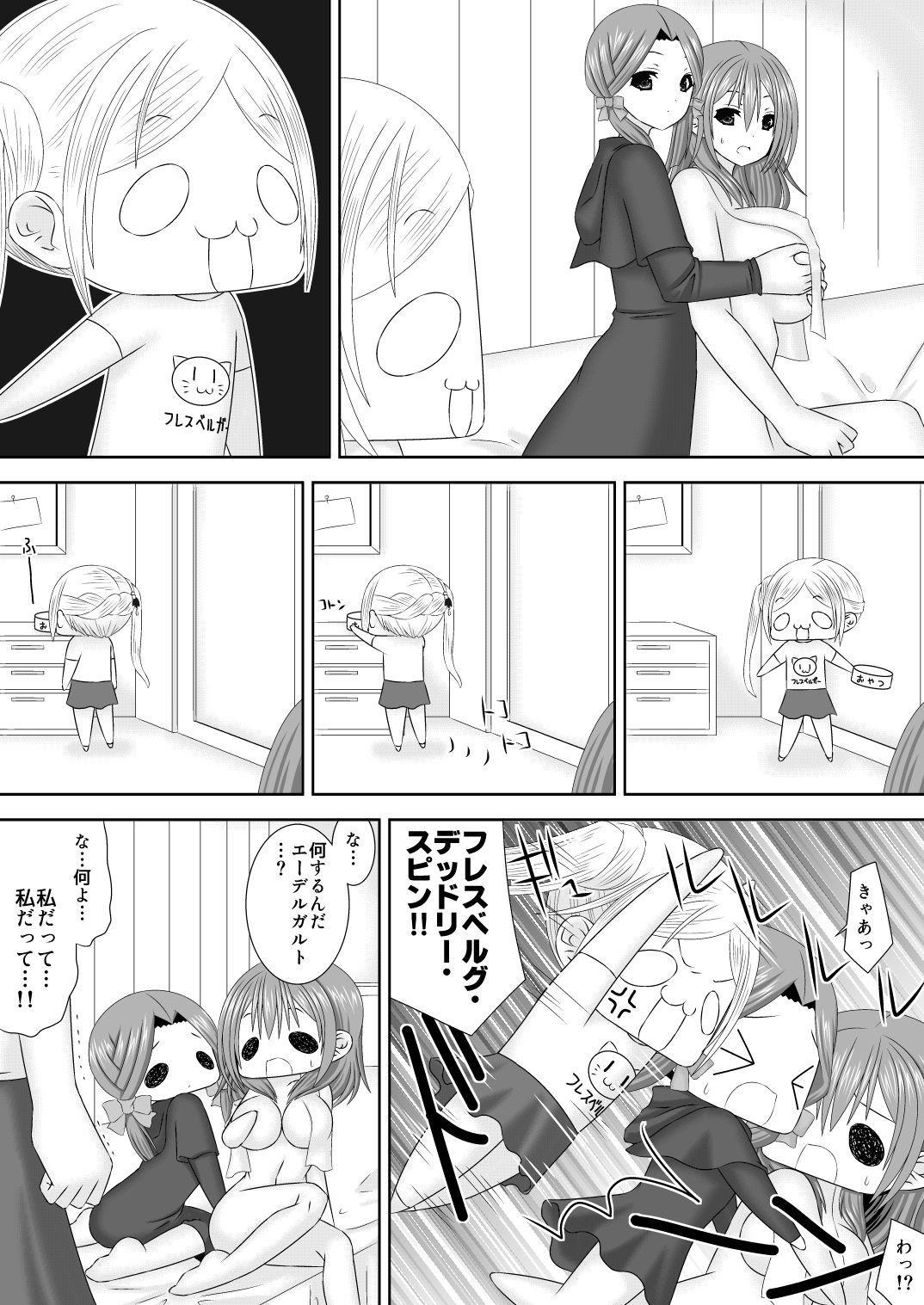 Shi ni Michibikaretai Otome-tachi 5