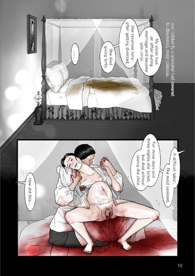 "HARAMI-KIBYOSHI Ep7 ""The birth of harlot NAMIE"" 9"