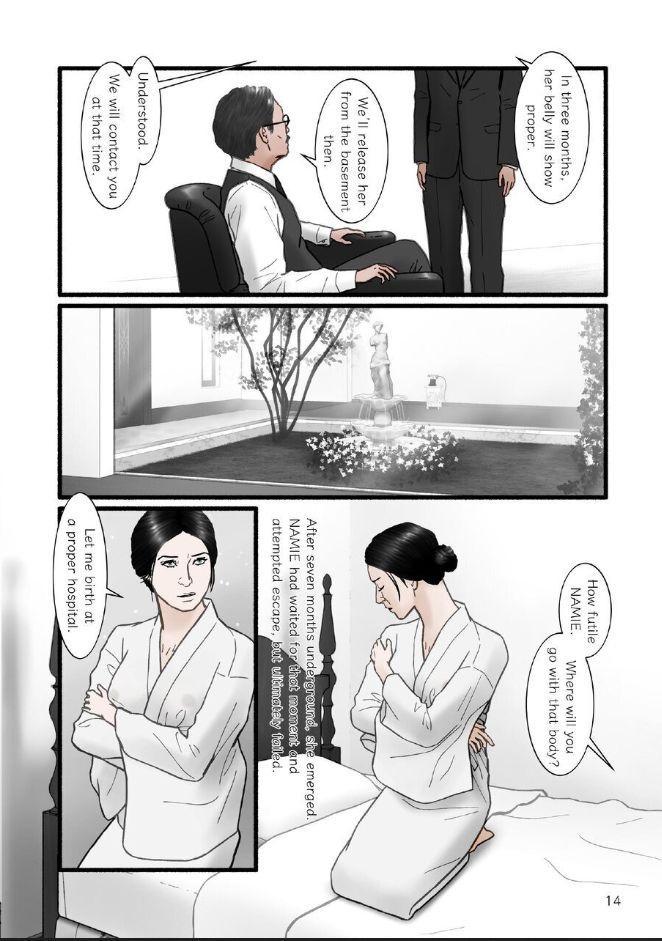"HARAMI-KIBYOSHI Ep7 ""The birth of harlot NAMIE"" 13"
