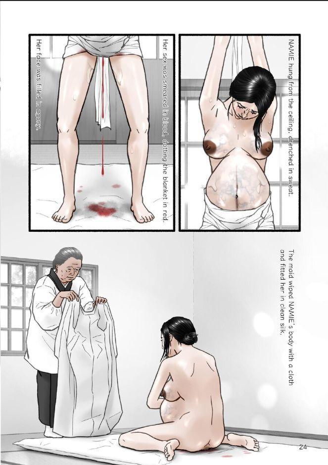 "HARAMI-KIBYOSHI Ep7 ""The birth of harlot NAMIE"" 23"