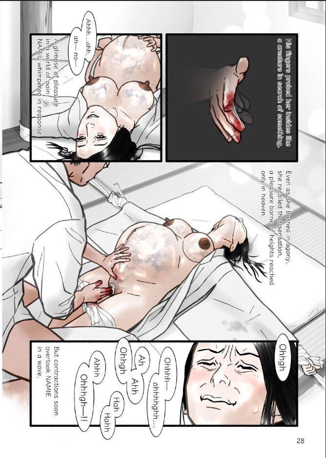 "HARAMI-KIBYOSHI Ep7 ""The birth of harlot NAMIE"" 27"