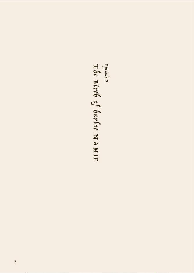 "HARAMI-KIBYOSHI Ep7 ""The birth of harlot NAMIE"" 2"