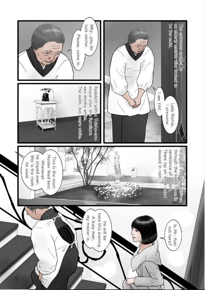 "HARAMI-KIBYOSHI Ep7 ""The birth of harlot NAMIE"" 4"