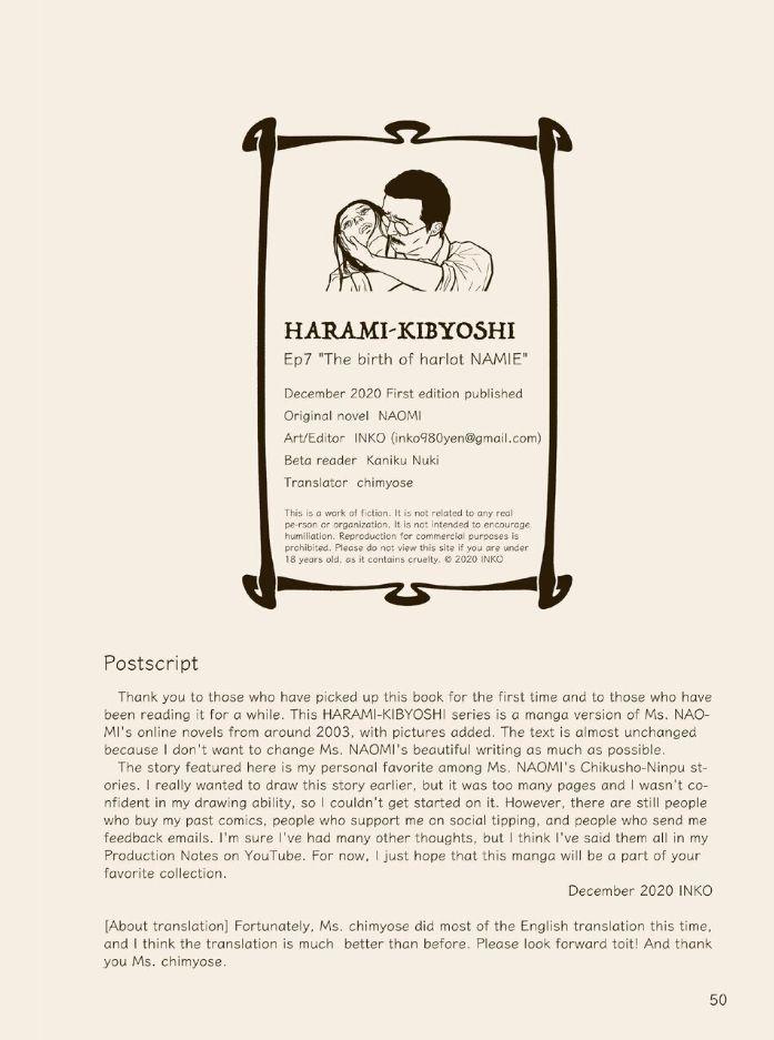"HARAMI-KIBYOSHI Ep7 ""The birth of harlot NAMIE"" 49"