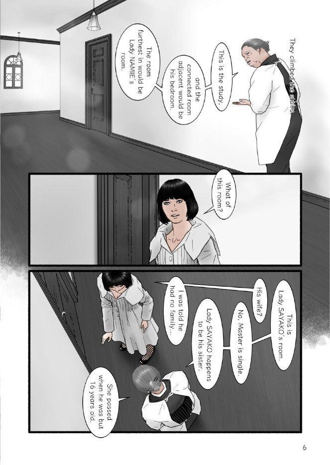 "HARAMI-KIBYOSHI Ep7 ""The birth of harlot NAMIE"" 5"