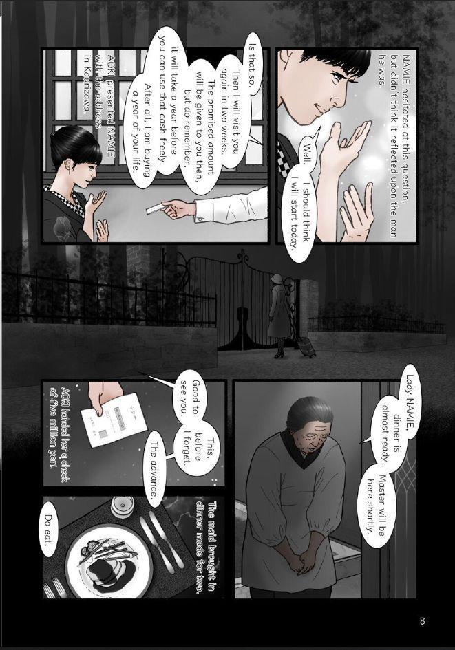 "HARAMI-KIBYOSHI Ep7 ""The birth of harlot NAMIE"" 7"