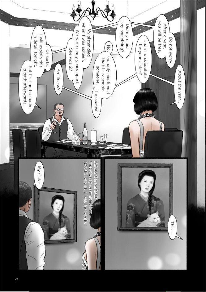 "HARAMI-KIBYOSHI Ep7 ""The birth of harlot NAMIE"" 8"