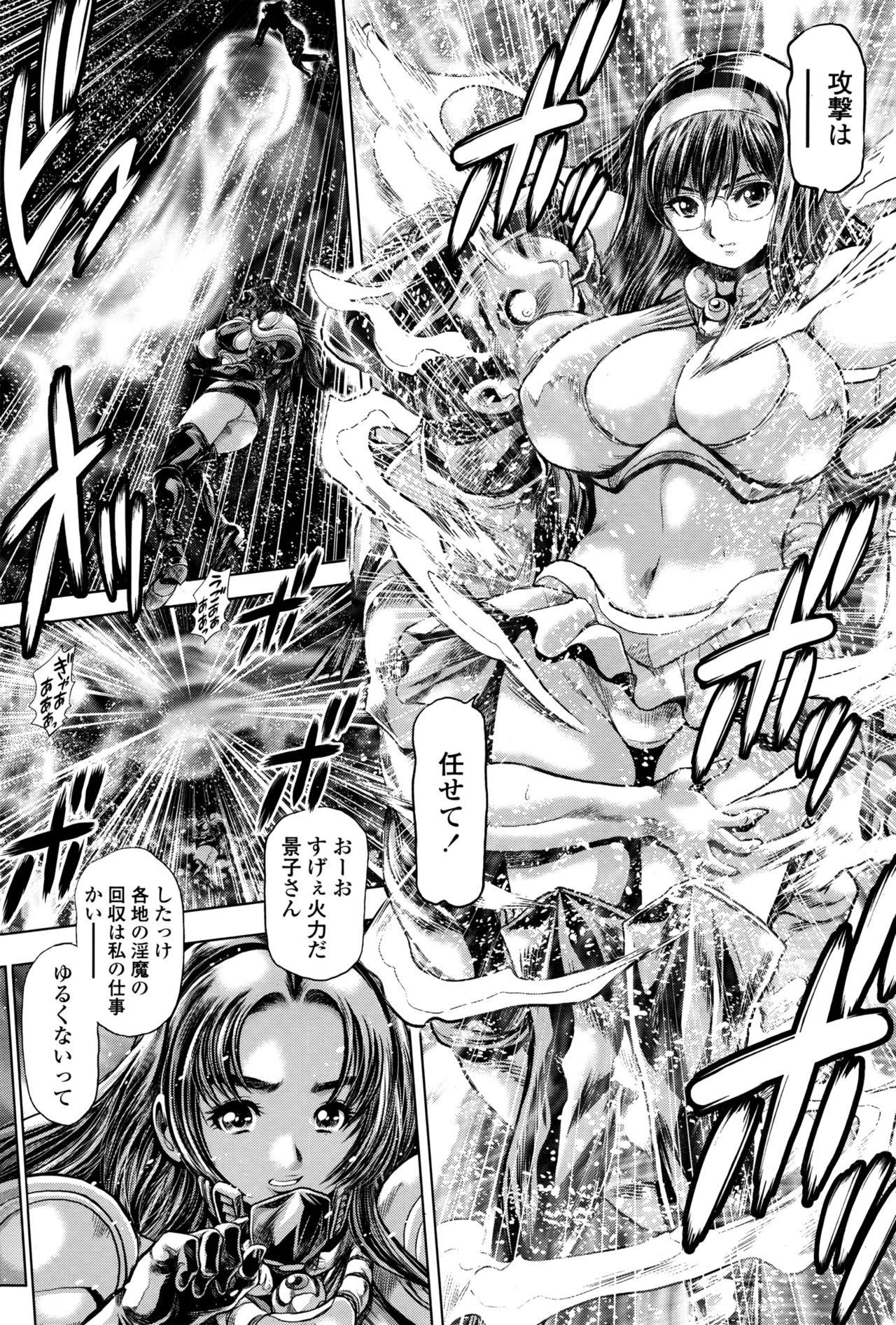 Keiko no Iru Machi S Ch. 1-10 24