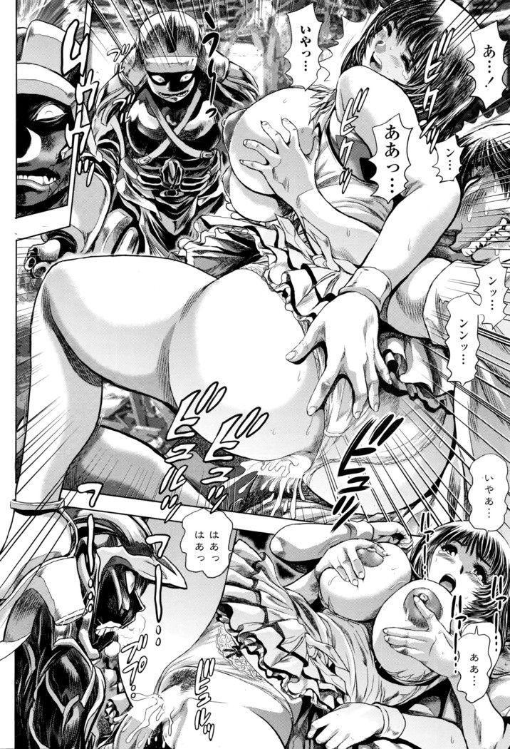 Keiko no Iru Machi S Ch. 1-10 43