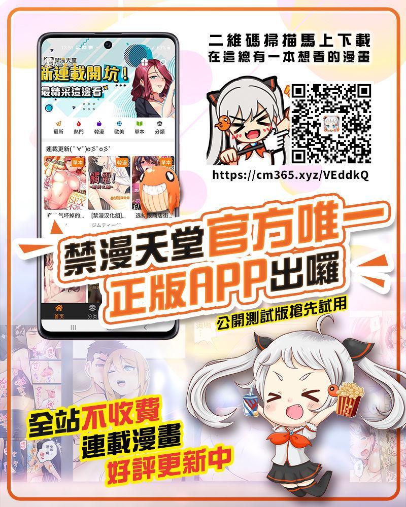 [Anthology] Bessatsu Comic Unreal Ponkotsu Fantasy Heroine H ~Doji o Funde Gyakuten Saretari Ero Trap ni Hamattari!?~ Vol. 1 [Chinese] [风油精汉化组] [Digital] 88