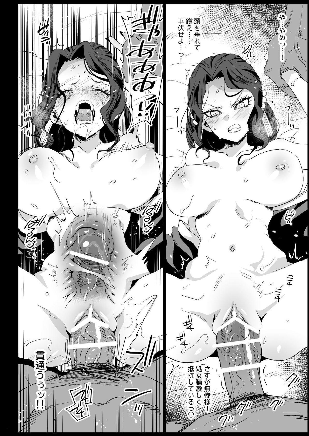 Kimetsu no Urabon - RAPE OF DEMON SLAYER 35