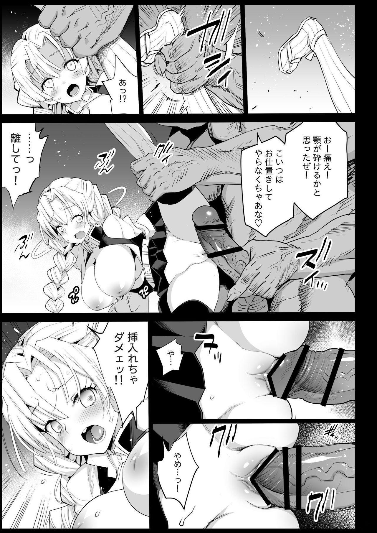Kimetsu no Urabon - RAPE OF DEMON SLAYER 8