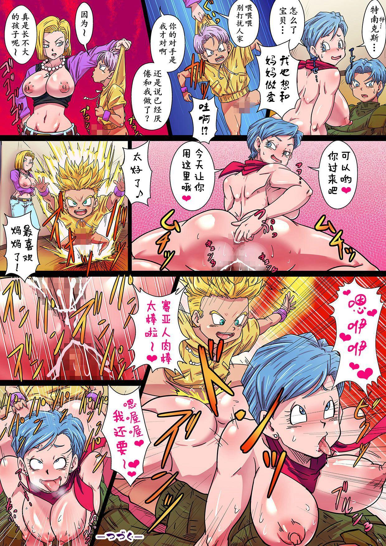 SOAP!! Kairaku e no Hankou!! Okasareta Chou Zetsurin Mai to Trunks 14