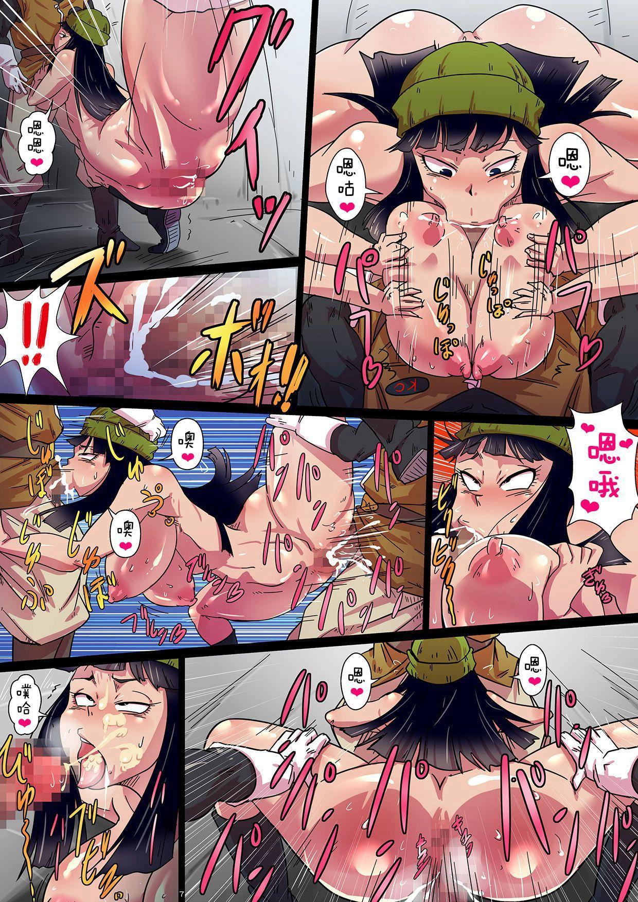 SOAP!! Kairaku e no Hankou!! Okasareta Chou Zetsurin Mai to Trunks 6