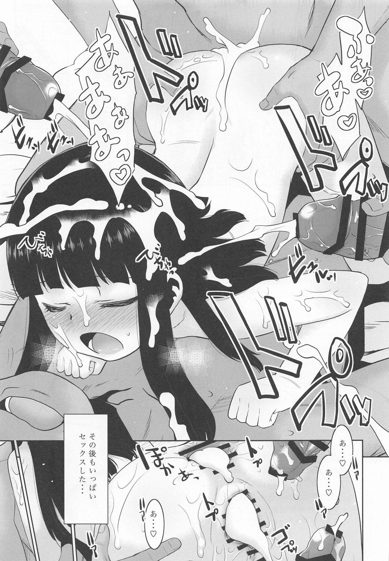 (Houraigekisen! Yo-i! 63Senme) [T.4.P (Nekogen)] Hatsuyuki-san to 101-ri no Shireikan. (Kantai Collection -KanColle-) 19