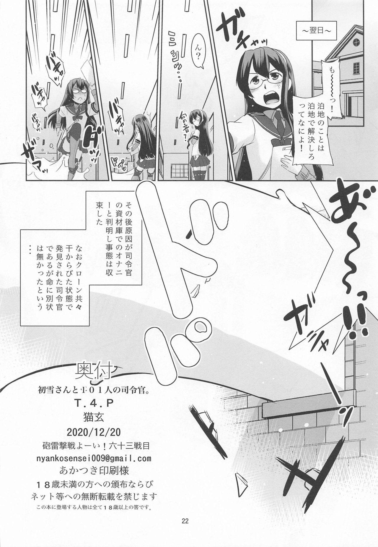 (Houraigekisen! Yo-i! 63Senme) [T.4.P (Nekogen)] Hatsuyuki-san to 101-ri no Shireikan. (Kantai Collection -KanColle-) 20