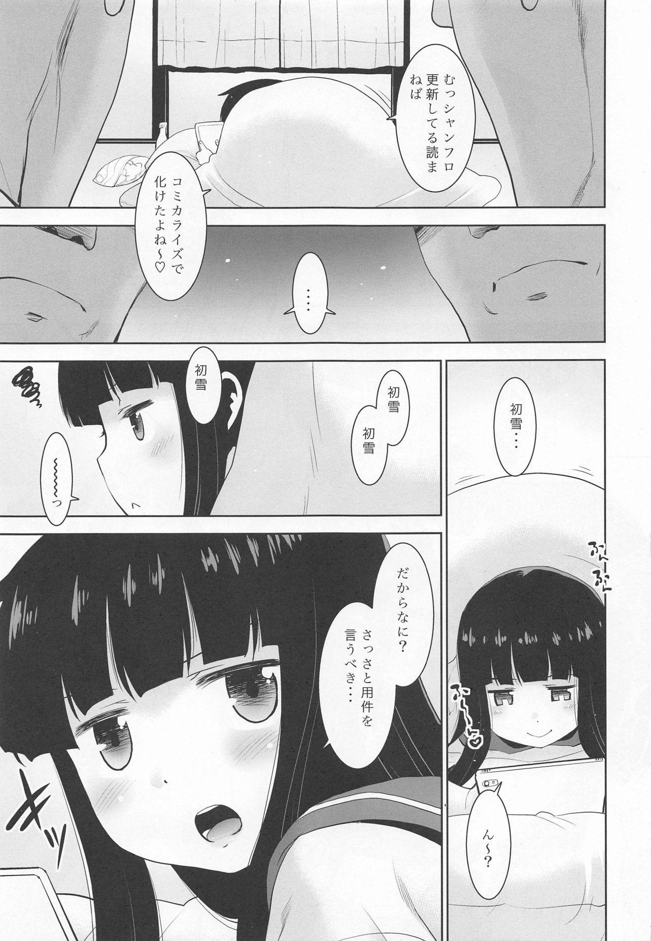 (Houraigekisen! Yo-i! 63Senme) [T.4.P (Nekogen)] Hatsuyuki-san to 101-ri no Shireikan. (Kantai Collection -KanColle-) 5