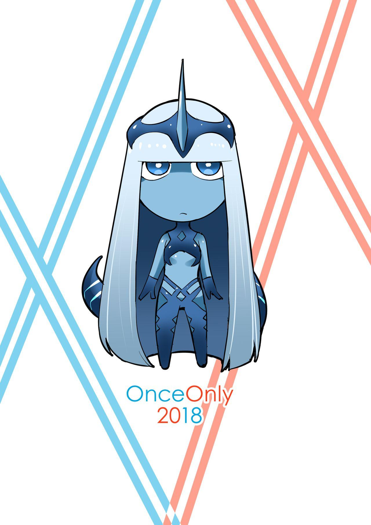 Darling in the One and Two 17
