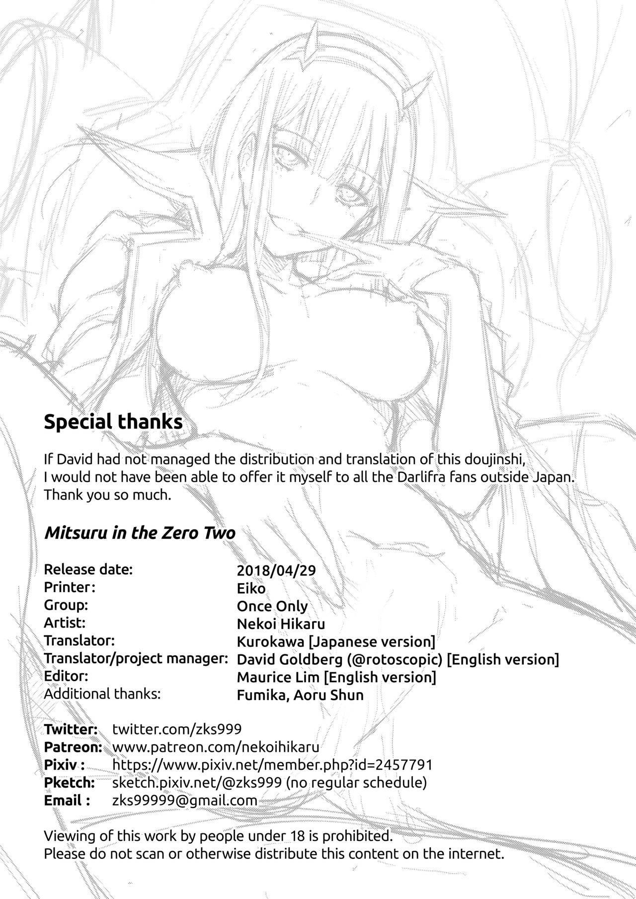 Mitsuru in the Zero Two 20