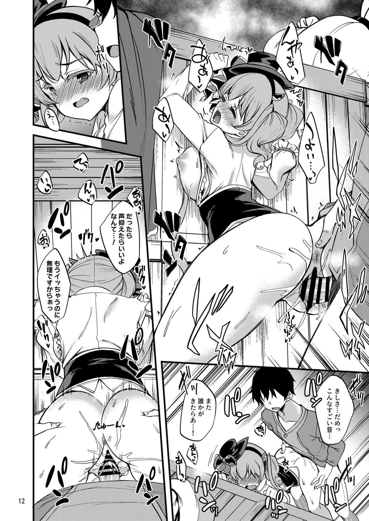 Tsumugi Make Heroine Move!! 05 12