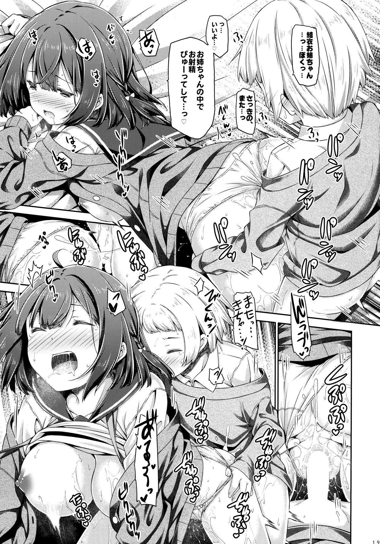 Otonari no Otokonoko ga Kawaisugite Gaman Dekinai node Ecchi na Itazura Shichaimasu. 17