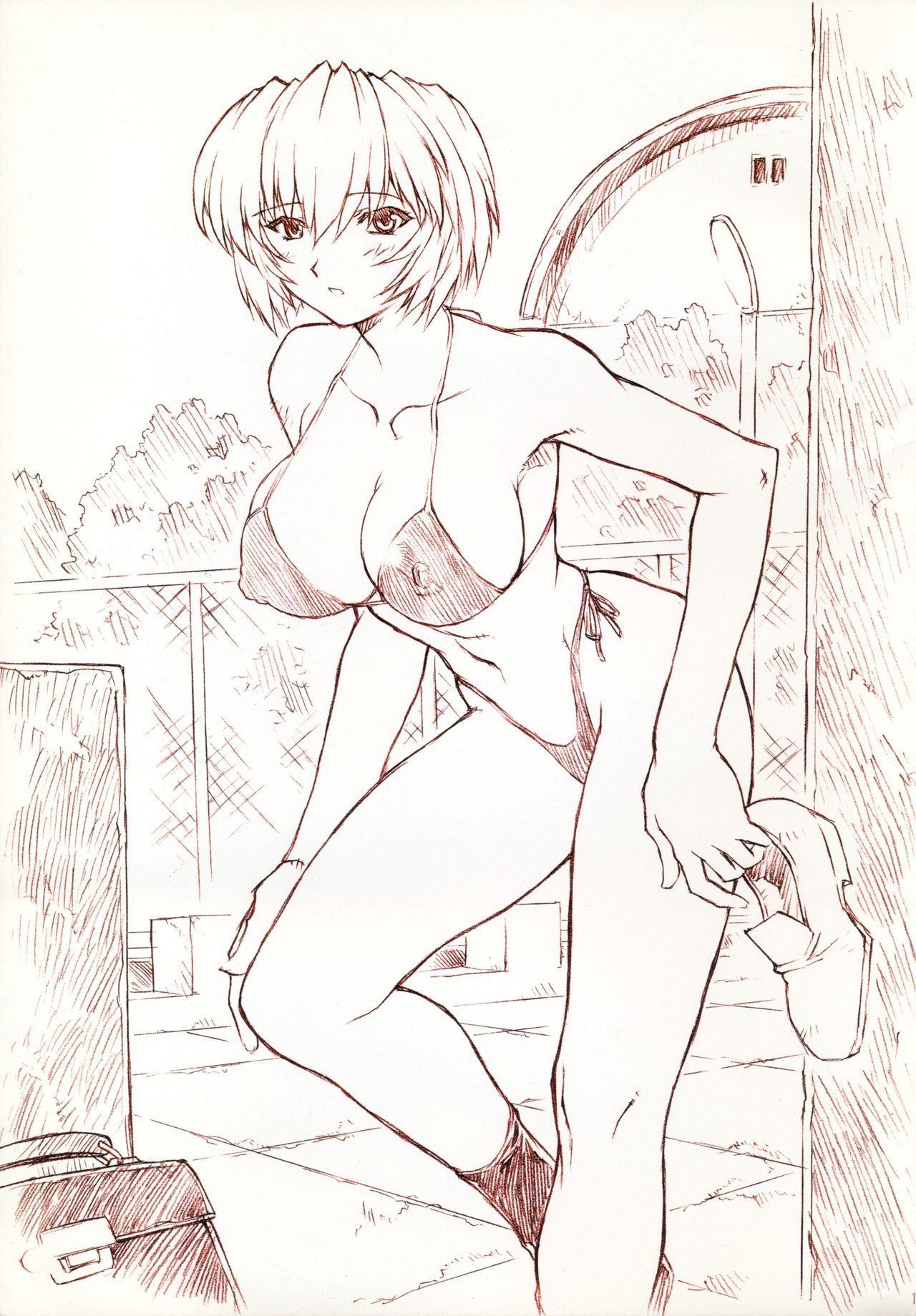 (C60) [Nakayohi Mogudan (Mogudan)]  Ayanami 2 Hokenshitsu Hen (Neon Genesis Evangelion) [Chinese] [Decensored]  | 綾波2 保健室編 【退魔大叔情怀汉化—我20年前撸过的本子】(无修正) 19