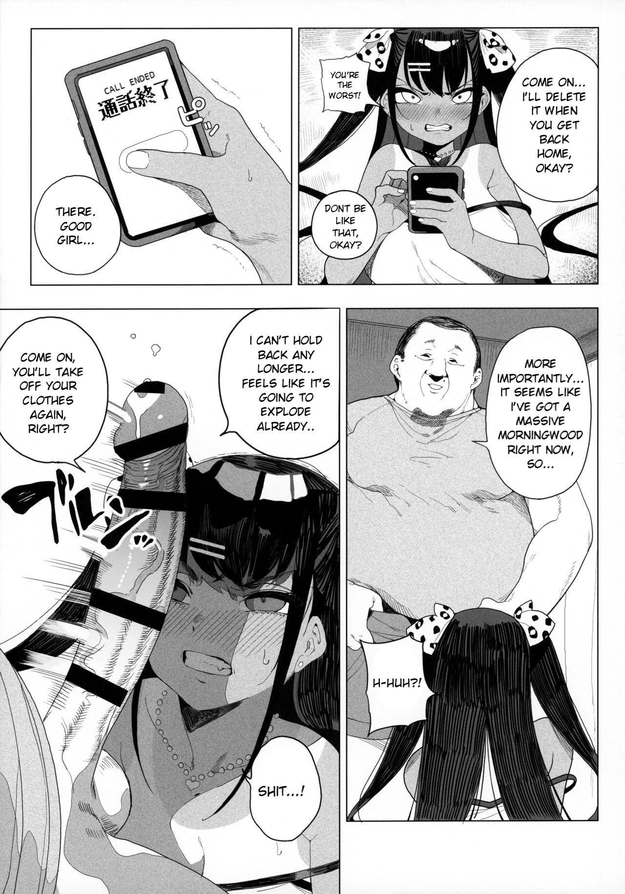 Seijo Choukyou - Namaiki na Mei o Wakarasete   Taming Your Niece: To Discipline a Spoilt Brat 25